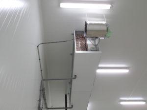 vapadisc 6600 : brumisations industrielle pour entrepot et chambre froide teddington